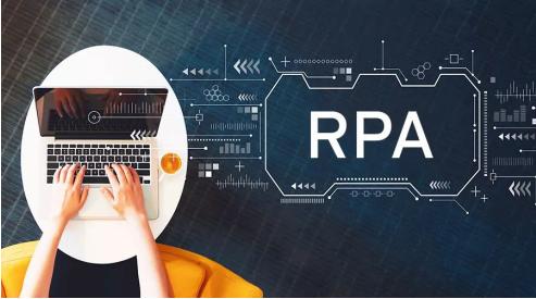 爆火于2019年的RPA,如何引领就业新潮流?