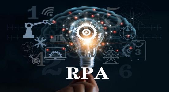 RPA放大招,将为企业带来哪些红利?